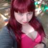 Анастасия Галкина, Россия, Химки. Фотография 913621