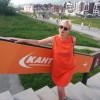 Оксана, Россия, Кириши. Фотография 913857