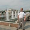 Руслан, Россия, Казань, 36 лет. Хочу найти любящую