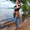 Елена, Россия, Гагарин. Фотография 915437