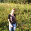 Елена, Россия, Гагарин. Фотография 915439