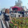 Людмила, Россия, Нефтеюганск. Фотография 915481