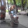 Людмила, Россия, Нефтеюганск. Фотография 915478