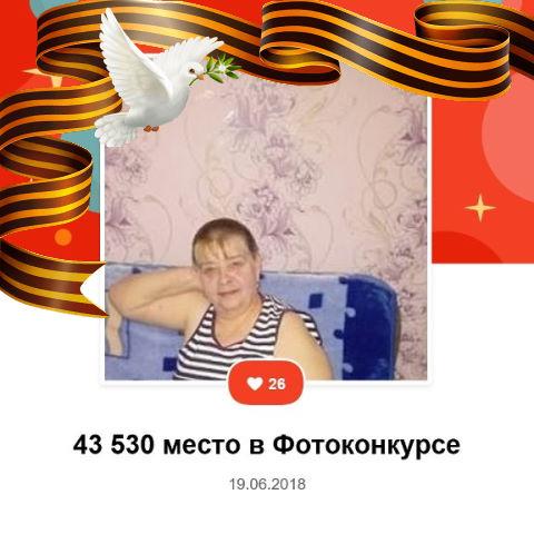 Нина Толмачева(Пастушенко), Россия, г. Каменск-Уральский (Свердловская область), 63 года. Она ищет его: мужчина 55 - 64 лет