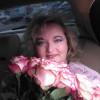 Ольга, Россия, Москва. Фотография 916174