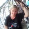 Ольга, Россия, Артёмовский. Фотография 916763