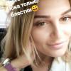 Олеся, Россия, Москва, 34 года. Хочу найти поскольку многие не в состоянии дать себе объективную характеристику, не вижу смысла вдаваться в дет