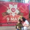 Мелания Лежава, Москва, 40 лет, 1 ребенок. Сайт знакомств одиноких матерей GdePapa.Ru