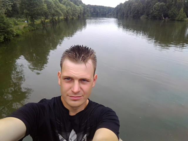 Павел, Россия, Москва, 29 лет