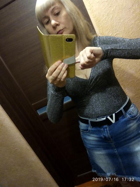 Наталья, Россия, Железногорск, 41 год