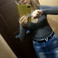 Наталья, Россия, Железногорск, 43 года