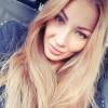 Анна, Россия, КРАСНОДАРСКИЙ КРАЙ, 26 лет, 1 ребенок. Познакомлюсь для серьезных отношений.