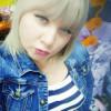 Виктория, Россия, Москва, 43 года, 2 ребенка. Сайт мам-одиночек GdePapa.Ru