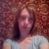 ольга, Россия, Зеленоград, 32 года, 1 ребенок. Добрая милая увлечение собирать алмазные картины
