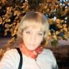 Ольга, Россия, Челябинск, 43 года. Хочу найти Постоянного. Мужчину для жизни. С чувством юмора. Который устал от одиночнства.......
