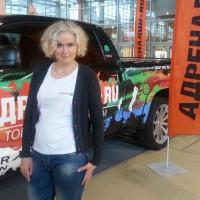 Елена, Россия, Иваново, 43 года