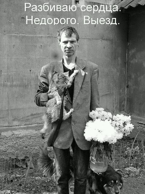 Михаил, Россия, Ковров, 51 год