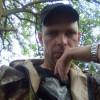 Павел, Россия, Москва, 35 лет, 2 ребенка. Простой деревенский