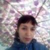 Светлана, Россия, Самара, 32 года, 3 ребенка. Мама троих замечательных детей. Муж умер. С отцом третьего ребёнка жили в гражданском браке... Работ