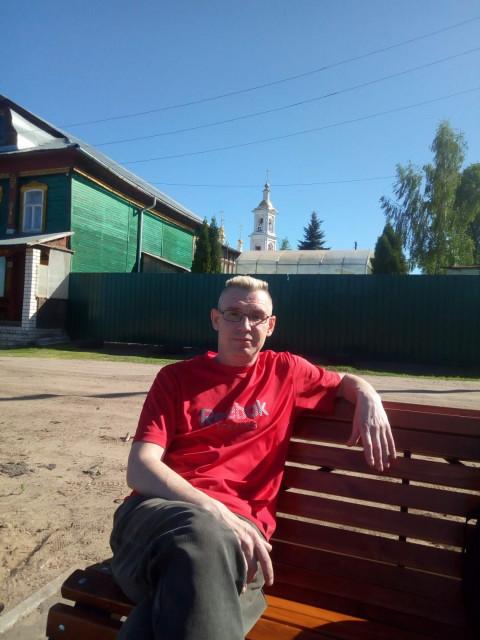 Вячеслав, Россия, Кимры, 42 года