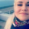 Ксения Артамонова, Москва, 31