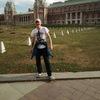 Алексей Захаров, Россия, Нижний Новгород, 32 года. Сайт одиноких мам и пап ГдеПапа.Ру