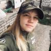 Диана Богданова, Россия, Ростов-на-Дону, 21 год, 2 ребенка. Хочу найти Нужен добрый, не жёсткого характера человек который будет поддерживать мои интересы и будет не прост