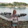 Анна, Россия, Москва, 44 года