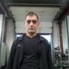 Григор, Армения, Ереван, 43 года, 2 ребенка. Хочу найти Самое главное это доверие