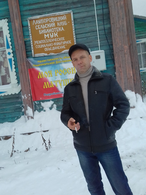 Вячеслав, Россия, Вохма, 41 год, 1 ребенок. Хочу найти Желательно из сельской местности