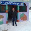 Вячеслав, Россия, Вохма, 41