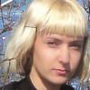Екатерина из Екатеринодара, Россия, Краснодар. Фотография 944316