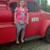 Екатерина, Россия, Иваново, 35 лет, 2 ребенка. Хочу познакомиться