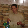 Александр, Россия, Нижний Новгород, 33 года. Знакомство без регистрации