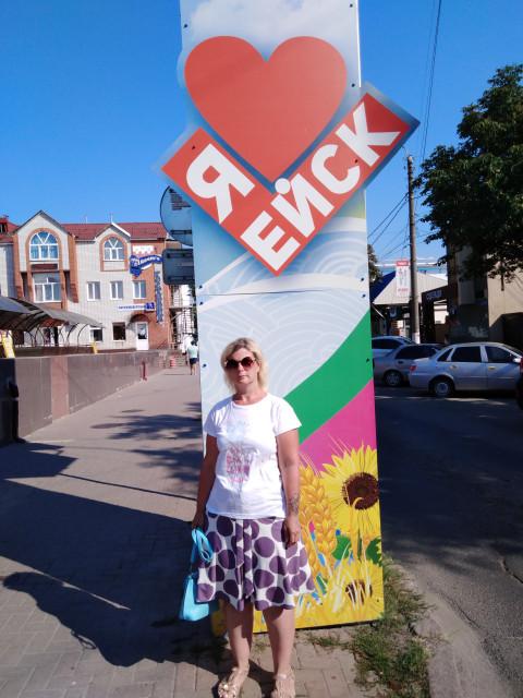 Анна, Россия, Смоленск, 42 года