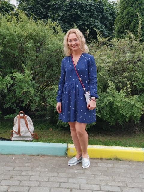 Наталья, Россия, Одинцово, 46 лет