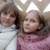 Татьяна, Россия, Москва, 32 года, 4 ребенка. Не жумужем жорошая женщина
