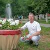 Владимира