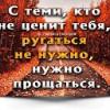 алексей к, Россия, Тамбов. Фотография 955765