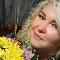 Екатерина, Россия, Астрахань, 32 года