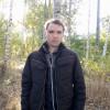 Саша, Молдавия, Кишинёв, 34 года. Хороший добрый человек. Ищу женщину для создания семьи