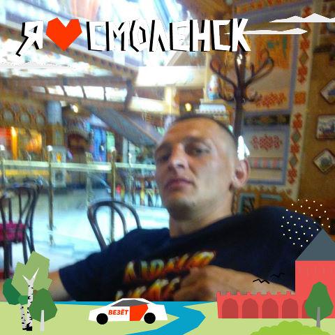 Дмитрий Моисеев, Россия, Смоленск, 32 года