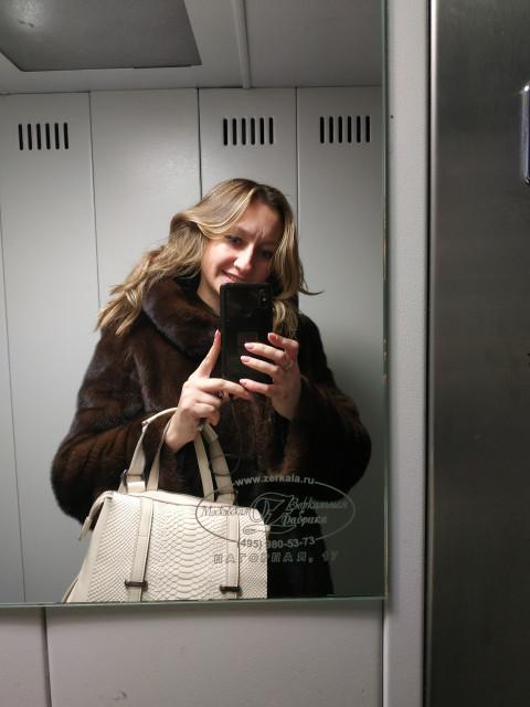 Марина, Россия, Москва, 38 лет, 2 ребенка. Хочу найти Чтобы было понимание между нами.