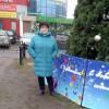 НАТАЛИЯ СЕДЫХ(ИВАНОВА), Санкт-Петербург, 62 года. Хочу найти ДОБРОГО,С ЧУВСТВОМ ЮМОРА И НЕ ЗЛОУПОТРЕБЛЯЮЩЕГО АЛКОГОЛЕМ