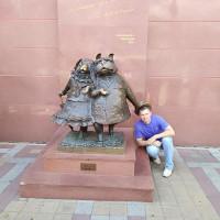 Сергей, Россия, Курск, 42 года