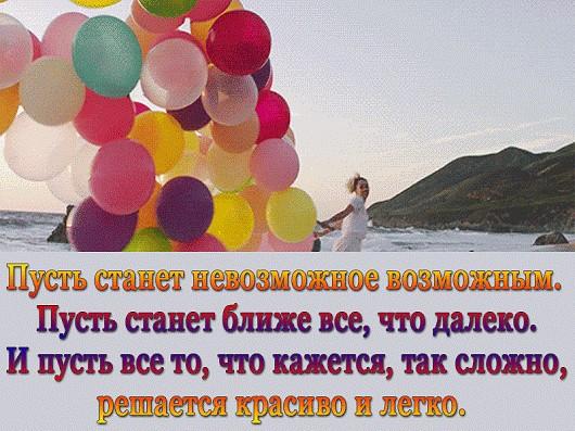 Московского юриста Олега с Днем рождения!
