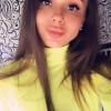 Кристина, Россия, Москва, 29 лет, 1 ребенок. Знакомство без регистрации