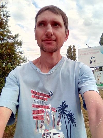 Александр Пересыпкин, Россия, Протвино, 30 лет