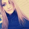 Аня, Россия, Санкт-Петербург, 28 лет, 2 ребенка. Сайт одиноких матерей GdePapa.Ru