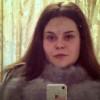 Ольга, Россия, Москва. Фотография 969049